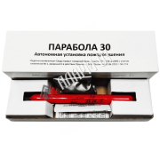 Парабола 30